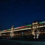 Palacio Nacional Bandera